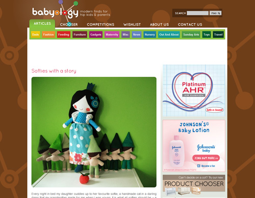 Babyology
